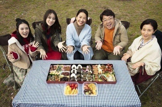2020年春ドラマ「隕石家族」ってどんなドラマ?いつ放送?